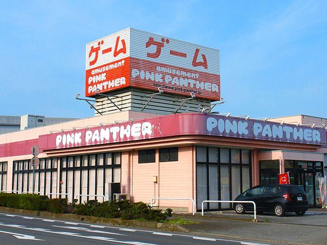 ピンクパンサー結城